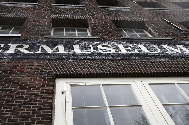 Gevel van het jenevermuseum